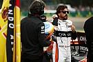 Alonso presse McLaren de choisir son moteur 2018