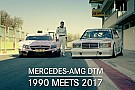 DTM Past meets present: 1990 DTM car vs 2017 DTM car