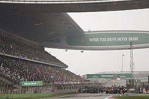 Fórmula 1 Artículo especial 'Con niebla se ve mejor', por Albert Fábrega