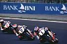 MotoGP GALERI: Kala Sentul jadi tuan rumah MotoGP