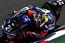 FIM Endurance Yamaha names line-ups for Suzuka 8h title defence