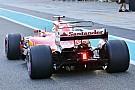 Video: Ferrari's diffuser changes explained