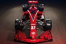 A Sauber kétli, hogy óriásit lépne előre a 2018-as szezonban