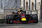 F1 摩纳哥大奖赛FP1:里卡多带领红牛占据前二位