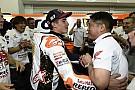 Marc Marquez: Verbleib bei Honda reine Formsache?