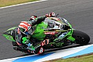 Rea ends Philllip Island test on top despite crash