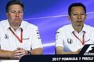 McLaren y Honda, muy cerca de romper su relación
