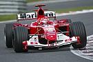 Галерея: усі боліди Ferrari у Формулі 1 з 1950 року