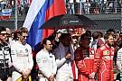 Гран Прі Росії: особистий залік