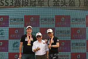 中国汽车越野锦标赛CCR 比赛报告 2016环塔赛SS3:韩魏生日夺金头盔 赫尔南迪斯领跑摩托车组
