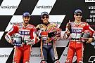 Маркес в третий раз подряд выиграл квалификацию MotoGP