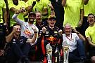 Red Bull: Verstappen und Ricciardo sollen bis 2020 bleiben