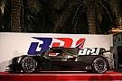 В Бахрейне представили прототип BR1
