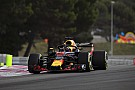 Formula 1 Ricciardo's race compromised by