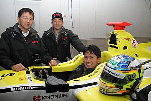 スーパーフォーミュラ 速報ニュース 千代勝正、B-Max Racingからスーパーフォーミュラ参戦が正式決定