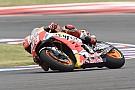 MotoGP Márquez y Rossi arrancaron adelante en Austin