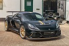 Automotive Lotus Exige special editions pay tribute to classic racing cars