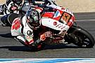 Moto3:アントネッリが開幕戦カタールでPP。佐々木・鳥羽は4-5番手!