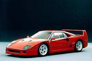 Автомобілі Топ список Галерея: 30-річчя Ferrari F40