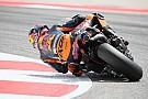 KTM проведет тесты нового двигателя