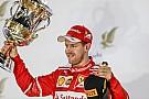 Формула 1 Феттель — найуспішніший пілот Ferrari на старті сезону з 2004-го