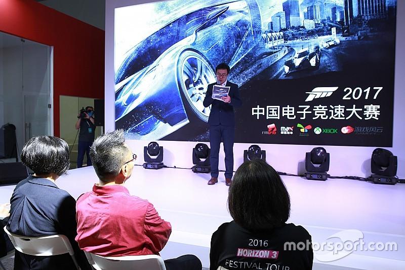 首届中国电子竞速大赛将于五月举行