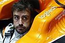 Алонсо поразил штраф Вандорна за замену мотора