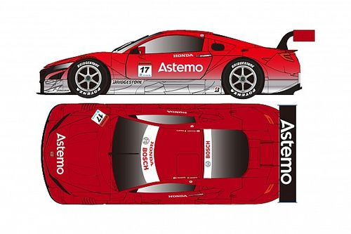 Real Racing gets new look as sponsor Keihin exits
