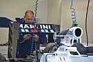 Технічний брифінг: заднє антикрило Williams FW38