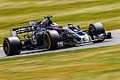 Гонщики Haas виступлять у Британії з гальмами від різних постачальників