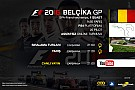 SİMÜLASYON DÜNYASI F1 2016 online turnuva: Belçika GP - Canlı Yayın