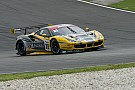 Endurance Ferrari to field factory-supported entry in Suzuka 10 Hours