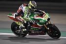 Алейш Еспаргаро: Я давно так не насолоджувався мотоциклом