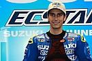 Рінс може пропустити Гран Прі Аргентини через травму
