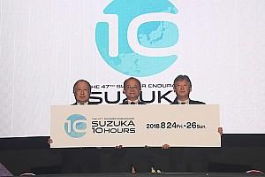 General 速報ニュース 鈴鹿10H、BSジャパンでの放映が決定。決勝レースの一部を生放送
