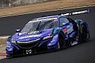 Suzuka Super GT: ARTA Honda kazandı, Button ikinci oldu!
