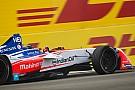 Formula E Mahindra Formula E takımı Pininfarina ile ortaklığını açıkladı