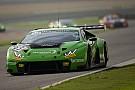 Blancpain Endurance Grasser Lamborghini trio snatch Blancpain Endurance title