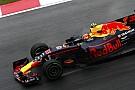 EL1 - Red Bull comme un poisson dans l'eau, Alonso aussi