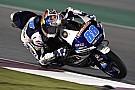Moto3 【Moto3カタール】FP3:マルティンがトップ。佐々木歩夢が15番手