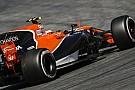 【F1】マクラーレン、モナコGPでさらなるアップデート投入へ