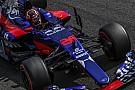 Гран При США: пять вопросов перед гонкой