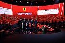 F1 Ferrari reveló su SF71H con el que buscará recuperar el trono de la F1