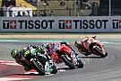 MotoGP Crutchlow: Saya bukan lagi pembalap medioker