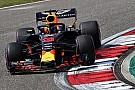 Forma-1 Ricciardo második (bakui) győzelmére készül, Verstappen javítana
