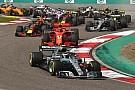 Formel 1 Fantasy-Manager: Formel 1 kauft sich erstmals in Unternehmen ein
