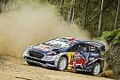 WRC Ожье продлил контракт с M-Sport на 2018 год