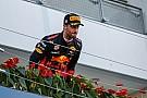 Formula 1 Ricciardo, Austin'e gideceği için heyecanlı