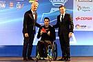 General Lascorz recibe el Trofeo María de Villota a la superación