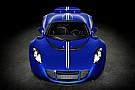 Une dernière Hennessey Venom GT pour la route!